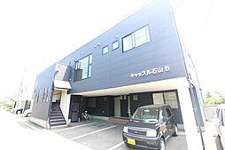 新潟県新潟市東区石山3丁目の賃貸アパートの外観