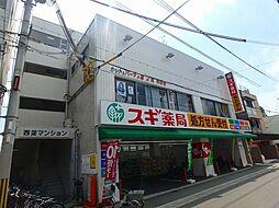 塚本駅 4.9万円