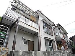 横嶋アパート[2階]の外観