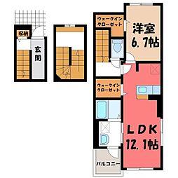 JR東北本線 宇都宮駅 バス15分 中戸祭下車 徒歩4分の賃貸アパート 3階1LDKの間取り