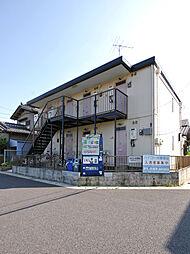 幕張本郷駅 2.8万円