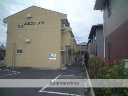 湯本駅 3.6万円