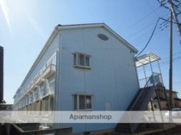 新町駅 2.2万円
