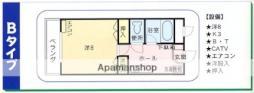 国母駅 3.5万円