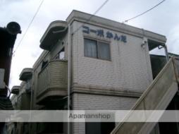西岩国駅 3.5万円