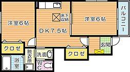 メゾン木屋瀬 A棟[1階]の間取り