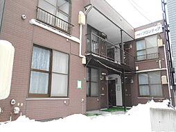 北海道札幌市豊平区美園十条6丁目の賃貸アパートの外観