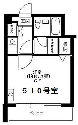 ライオンズマンション中野第5[5階]の間取り