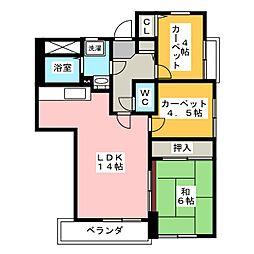 マンション汐見II FG棟[2階]の間取り