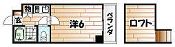 ロイヤルシャトー黒崎[503号室]の間取り