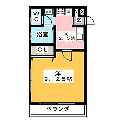 エスポワール若松I[3階]の間取り