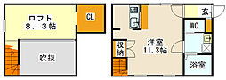 神奈川県横浜市金沢区西柴1丁目の賃貸アパートの間取り