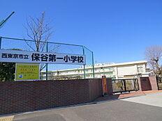西東京市立保谷第一小学校まで831m