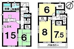 各務ヶ原駅 2,090万円