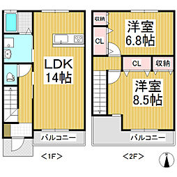 セレンディピティ青木島 A棟[1階]の間取り