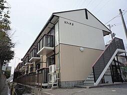 広島県呉市広古新開1丁目の賃貸アパートの外観