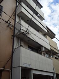 サンロード白鷺[3階]の外観