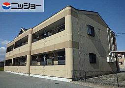 フルスパッセン B棟[2階]の外観
