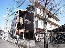 東京都足立区関原2丁目の賃貸マンションの外観