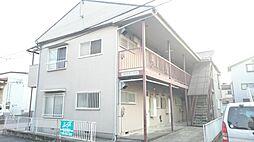 FORTE[1階]の外観