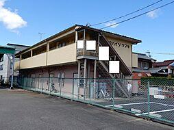 第3ハイツタマキ[2階]の外観