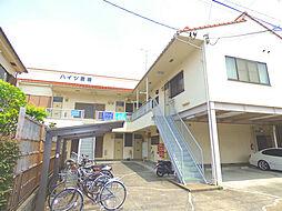ハイツ吉田[2階]の外観