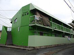 マンション栄久保[2階]の外観