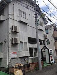 東京都世田谷区桜丘5丁目の賃貸アパートの外観