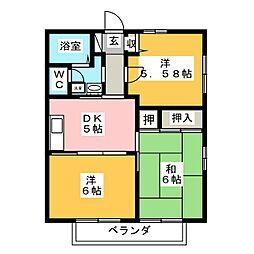 ウインドワードEAST[2階]の間取り