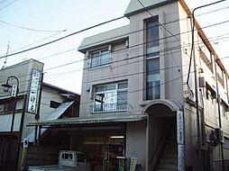 花嶋ビル[3階]の外観