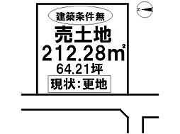 売土地 矢尾町分譲地6区画