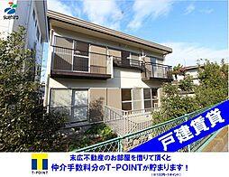 [一戸建] 埼玉県熊谷市末広3丁目 の賃貸【/】の外観
