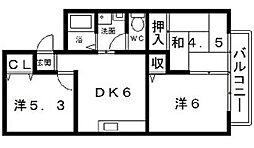 ステラハイツ[2階]の間取り
