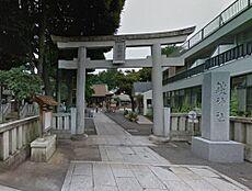 寺院・神社鎧神社まで1242m