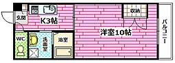 エミネンス海田[6階]の間取り