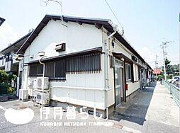 [一戸建] 兵庫県伊丹市北伊丹3丁目 の賃貸【/】の外観