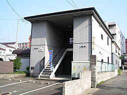ボナール[1階]の外観