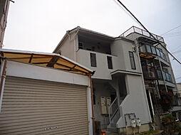 大澤ハイツ[2階]の外観