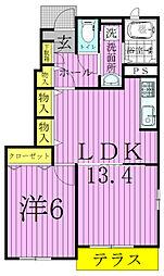 エアリーヒル 天王台I番館[1階]の間取り