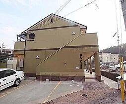京都府京都市西京区御陵谷町の賃貸アパートの外観