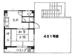大横マンション[401号室]の間取り