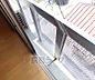 バルコニー,1K,面積23.63m2,賃料5.2万円,JR山陰本線 二条駅 徒歩6分,阪急京都本線 西院駅 徒歩12分,京都府京都市中京区西ノ京船塚町