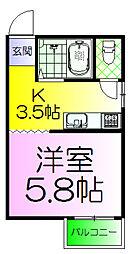ロイヤルコート8番館[7階]の間取り