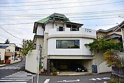 東海道本線 二宮駅 徒歩12分