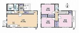 芦花公園駅 6,230万円