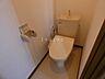 トイレ,1DK,面積33m2,賃料4.3万円,バス くしろバス西高校下車 徒歩1分,,北海道釧路市大楽毛北1丁目21-13