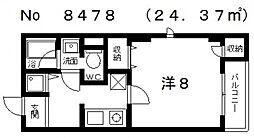 プライスレス真田山[4階]の間取り