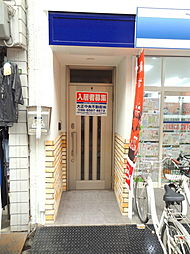 [一戸建] 大阪府大阪市大正区平尾5丁目 の賃貸【/】の外観
