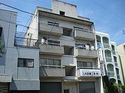 三共ビル[4階]の外観