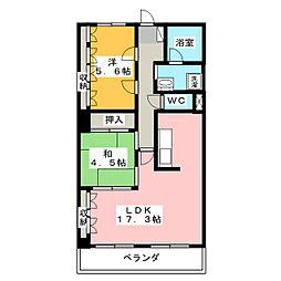 和光小幡マンション[3階]の間取り